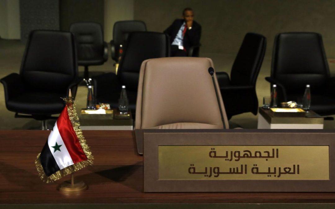 4ª Cumbre económica de la Liga Árabe marcada por la tensión y las divisiones