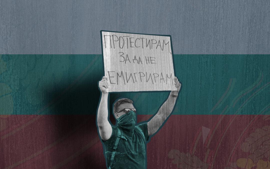 Bulgaria, reinventarse o morir.